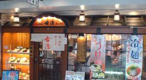 090829kotankyobashi.JPG