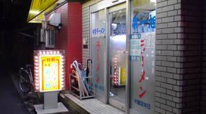 090913daiichiasahi.JPG