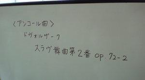 090913kyokyo.JPG