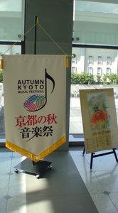 090913kyokyo (3).JPG