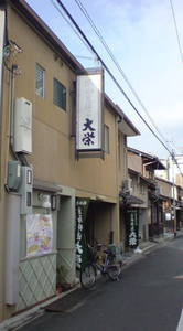 20091230daiei (1).JPG