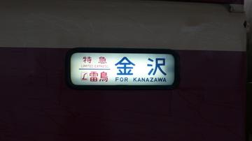 20091231awara (12).JPG
