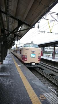 20091231awara (2).JPG