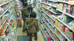 20100111okaimono.JPG