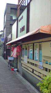 20100515tenshinkaku.JPG