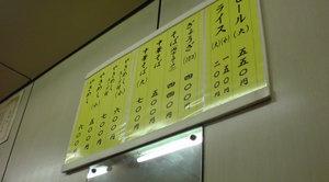 20100515tenshinkaku (2).JPG