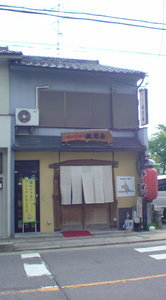 20100516tokashun.JPG