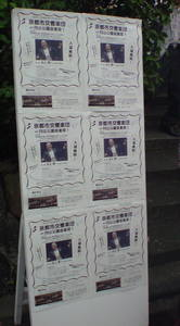 20100606maruyama.JPG