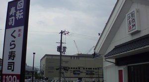 20100707kura.JPG