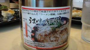 20100710yokozuna (1).jpg