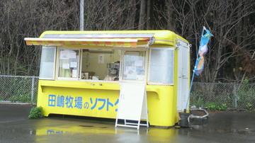 20110430tajima (2).jpg