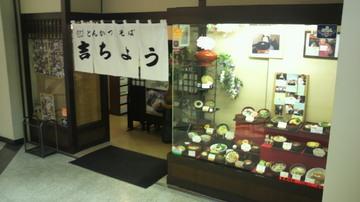 20110501kittyou (2).jpg