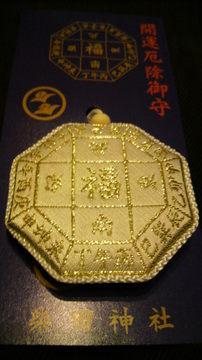 20110501shibata (10).jpg