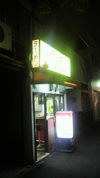 20110512ichiban.jpg