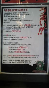 20110621kappa (4).jpg