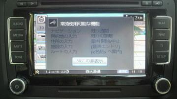 20110710RNS510.jpg