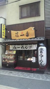 20110810fujiichiban (1).jpg