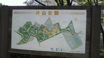 20110813katayama.jpg
