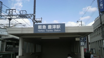 20110813toyotsu (1).jpg