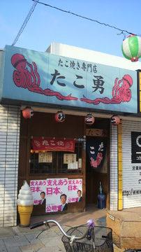 20110816takoyaki (1).jpg