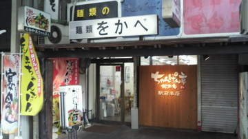 20110919hikone (10).jpg