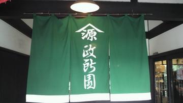 20110919hikone (20).jpg