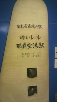20111007yuireail.jpg