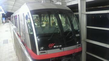 20111007yuireail (1).jpg