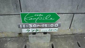 2011100813190000.jpg