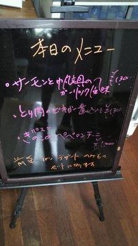 2011100813210000.jpg