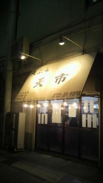 2011121719350000.jpg
