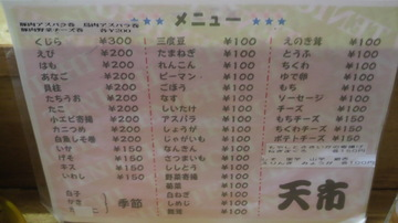 2011121719450000.jpg