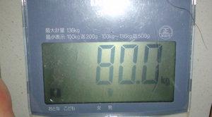 80kg.JPG