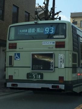 IMG_0457.JPG