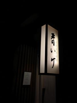 IMG_3900.JPG