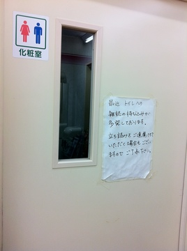 IMG_4814.JPG