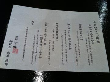 IMG_5170.JPG