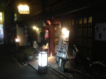 IMG_7298.JPG