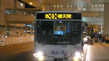 L1080357.JPG