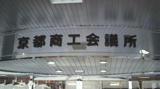 kyosho.jpg