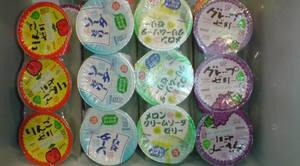 sweets (2).JPG